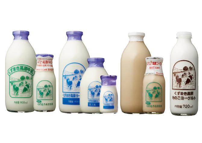 くずまき高原牧場 乳製品