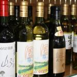 くずまき高原牧場 くずまきワイン