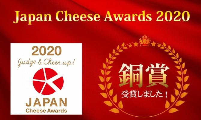 2020_cheez_contest