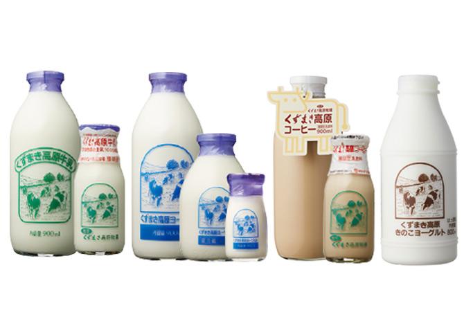 くずまき高原牛乳・ヨーグルト・コーヒー
