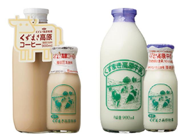 くずまき高原牛乳とくずまき高原コーヒー